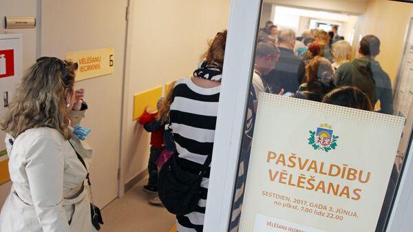 Выборы в местные самоуправления - Sputnik Латвия
