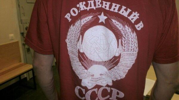 Майка с гербом СССР - Sputnik Latvija