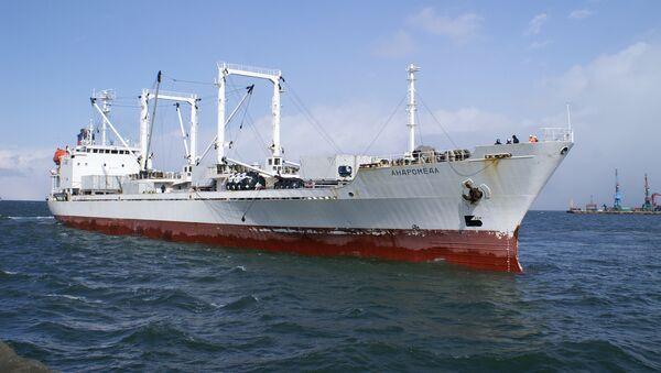 Гидрографическое судно Андромеда, архивное фото - Sputnik Латвия