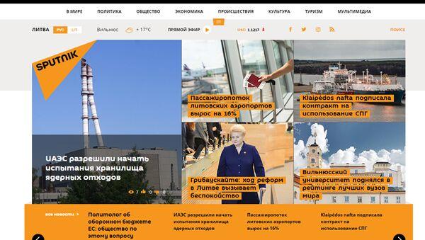 Принтскрин сайта Sputnik Литва - Sputnik Латвия