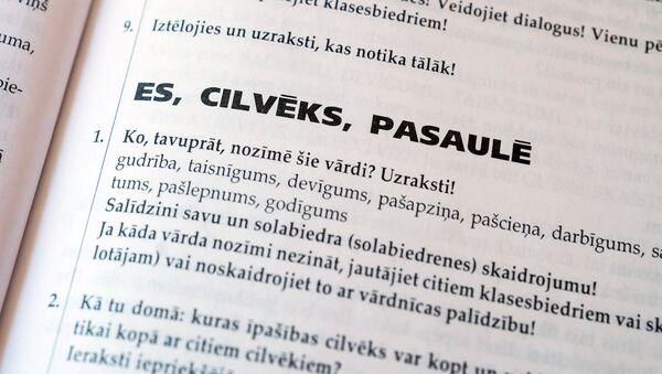 Страницы учебника латышского языка - Sputnik Латвия