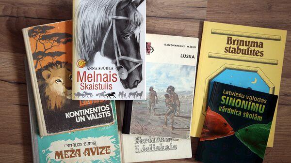 Книги на латышском языке - Sputnik Латвия