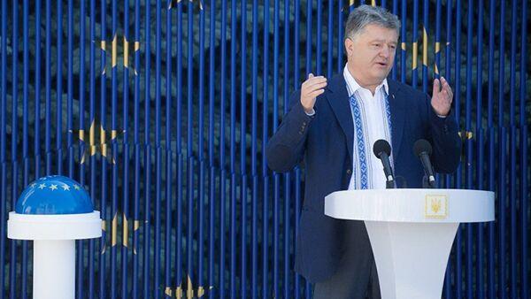 Президент Украины запустил таймер обратного отсчета до отмены визового режима с ЕС - Sputnik Латвия