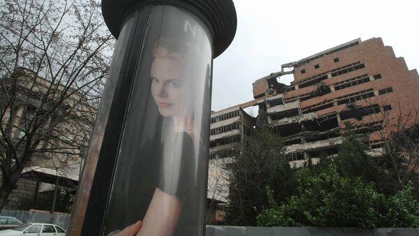 Viena no ēkām Belgradā, ko 1999. gadā sagrāva NATO aviācija - Sputnik Latvija
