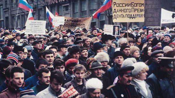 Демонстрация в поддержку Б.Ельцина - Sputnik Латвия
