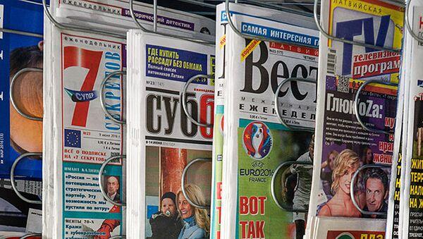 Русскоязычные СМИ Латвии - Sputnik Латвия