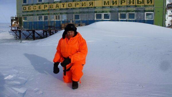 Герман Москвитин в Антарктиде - Sputnik Латвия