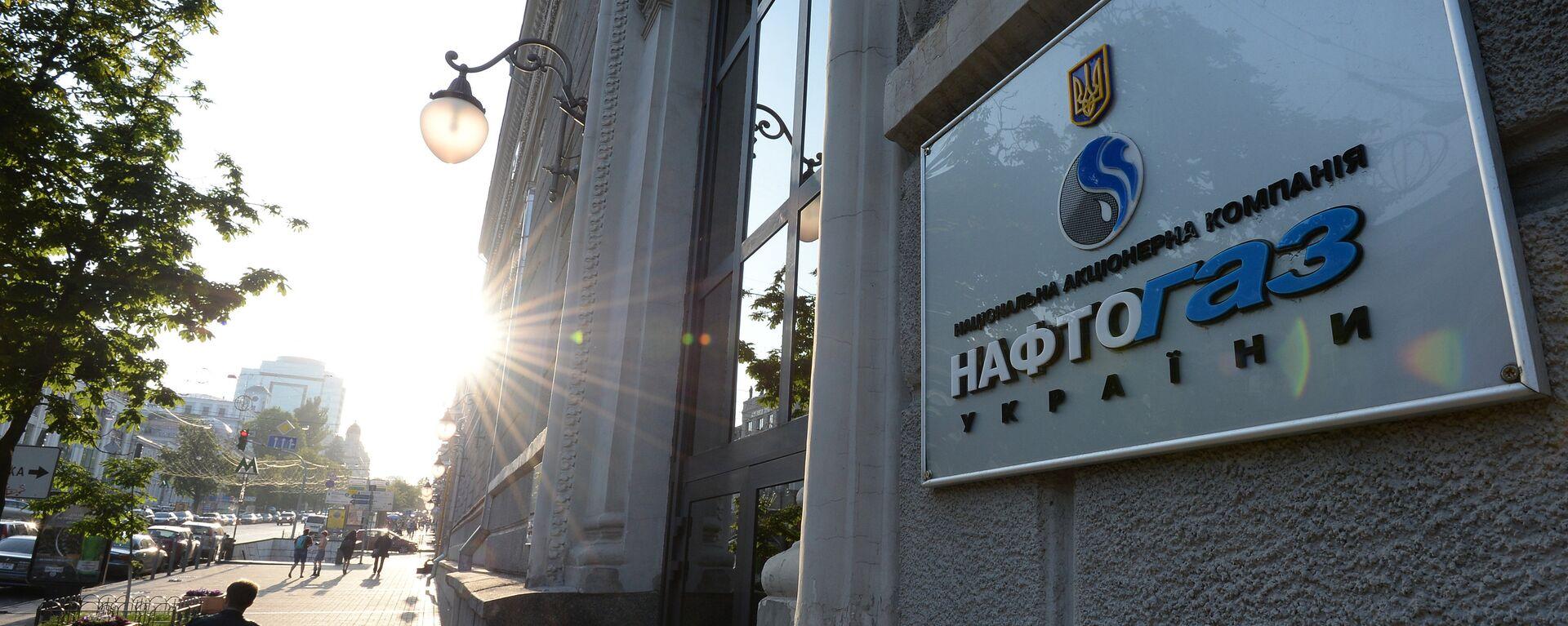 Вывеска НАК Нафтогаз Украины на административном здании в Киеве - Sputnik Латвия, 1920, 14.09.2021