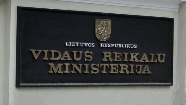 Lietuvas Republikas Iekšlietu ministrija. Foto no arhīva - Sputnik Latvija