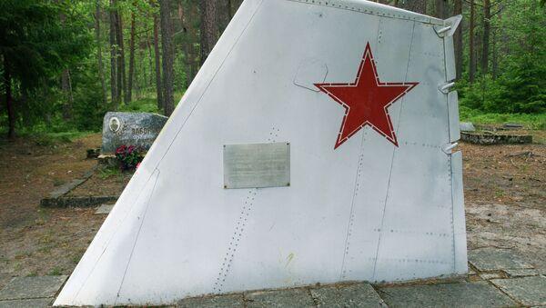 Военное кладбище в Эмари - Sputnik Latvija
