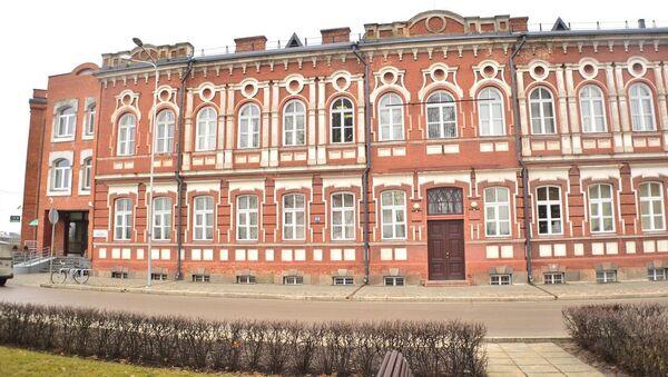 Здание Даугавпилсской городской думы - Sputnik Latvija