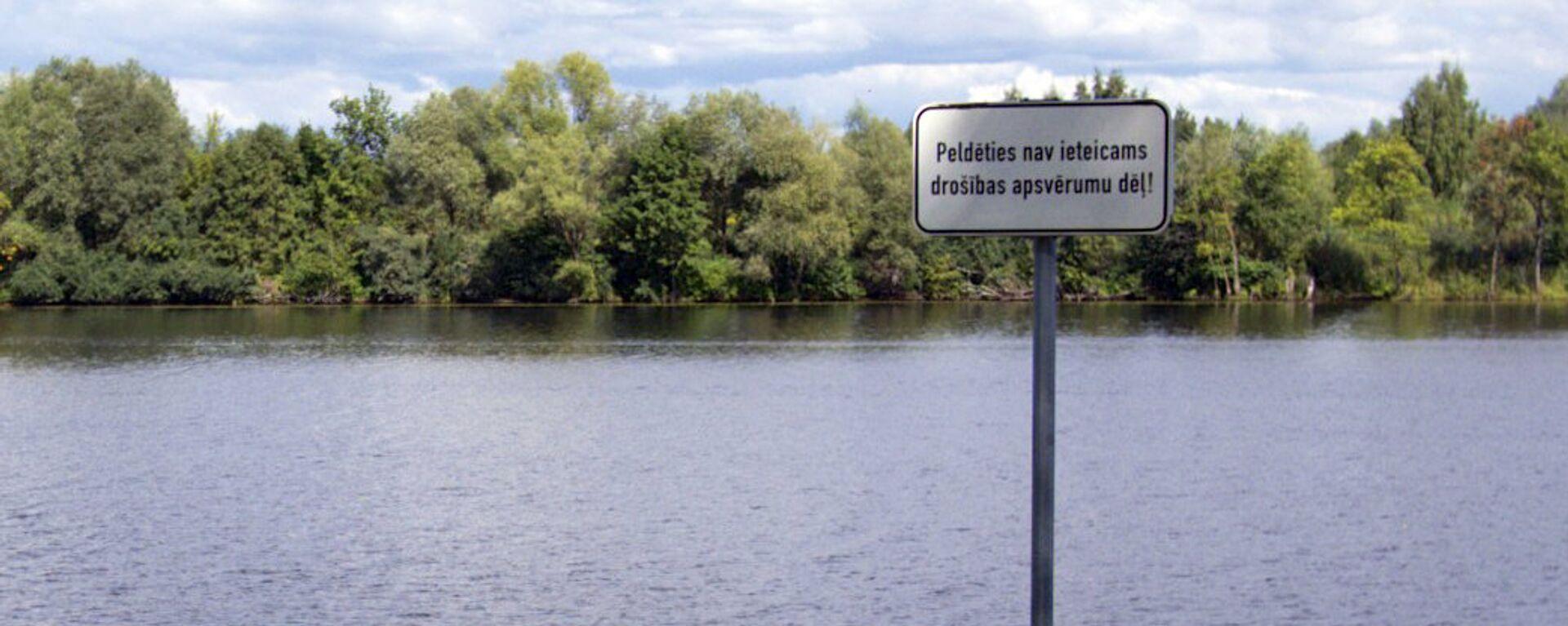Купаться не рекомендуется - Sputnik Латвия, 1920, 20.11.2020
