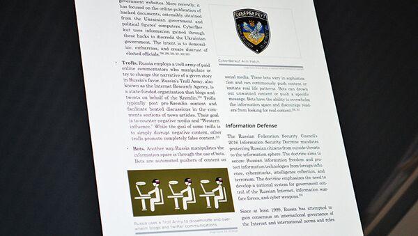 Страница доклада военной разведки США Военная мощь России - Sputnik Латвия