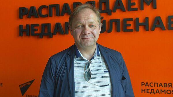 Политический эксперт, доцент МГИМО Кирилл Коктыш - Sputnik Латвия