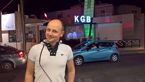 Дмитрий Прокопенко - Sputnik Латвия