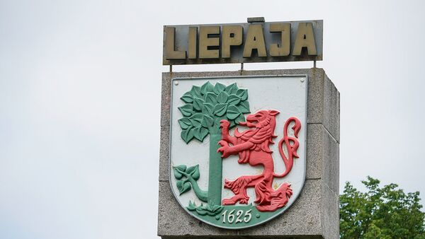 Город Лиепая - Sputnik Латвия