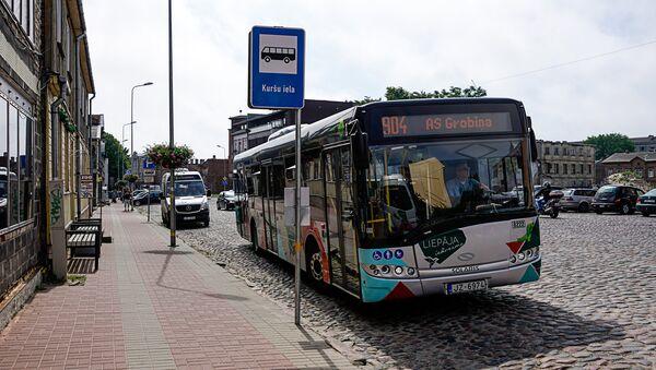 На этой остановке Ваня видимо по ошибке сел в 904 автобус - Sputnik Латвия