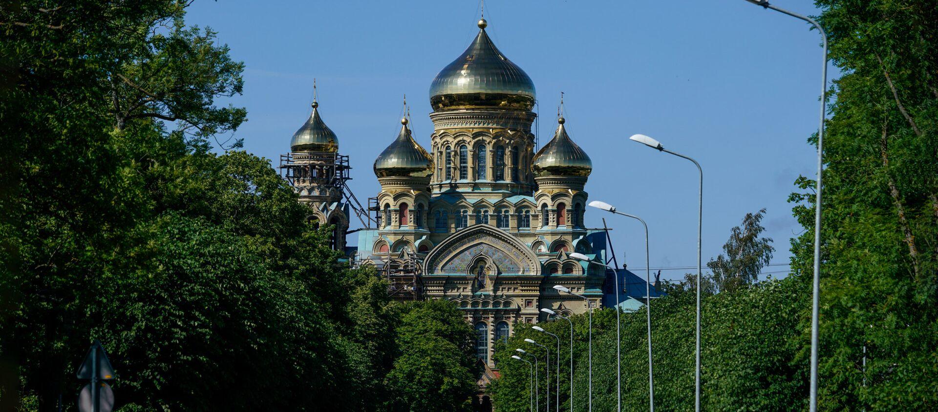 Лиепайский Свято-Никольский морской собор - Sputnik Латвия, 1920, 17.05.2021