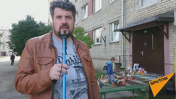 Последний маршрут: от дома Вани Берладина до поселка Дубени - Sputnik Латвия