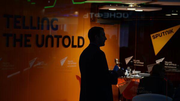 Павильон новостного агентства Sputnik - Sputnik Латвия
