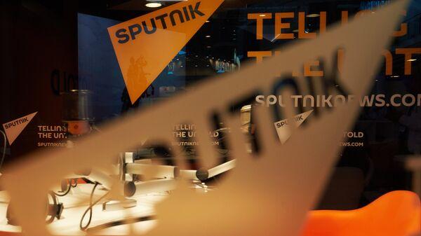 Павильон международного информационного бренда Sputnik - Sputnik Латвия