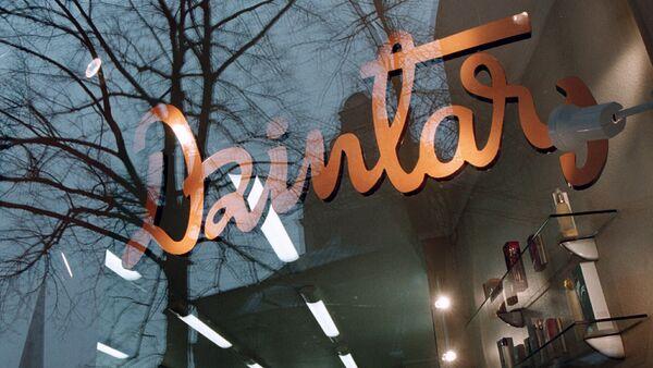 Компания Дзинтарс - Sputnik Латвия