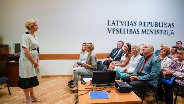 Встреча министра здравоохранения Латвии Анды Чакши с семейными врачами - Sputnik Латвия