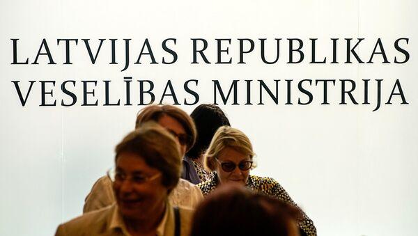 Министерство здравоохранения Латвии - Sputnik Latvija