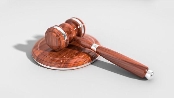 Суд, правосудие - Sputnik Латвия