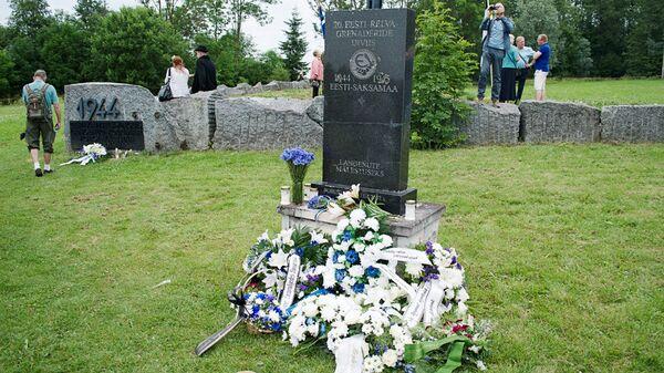 Слет в Синимяэ ветеранов, сражавшихся на стороне гитлеровских войск - Sputnik Латвия