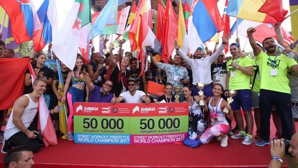 Участники чемпионата мира по Воркауту 2017 - Sputnik Latvija