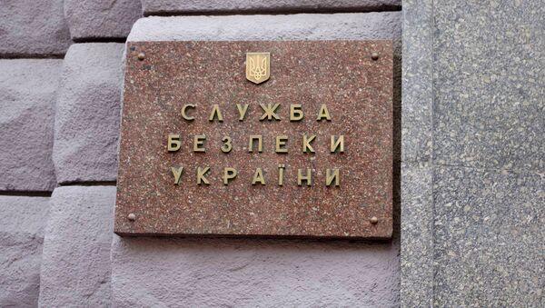 Ukrainas Drošības dienests - Sputnik Latvija