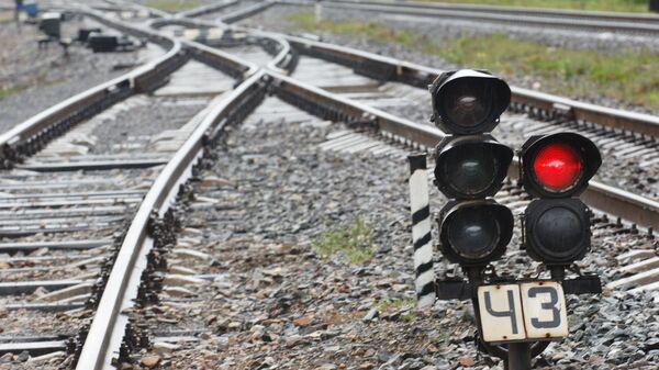 Железнодорожный светофор - Sputnik Латвия
