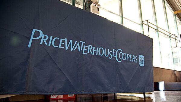 Логотип PricewaterhouseCoopers - Sputnik Латвия