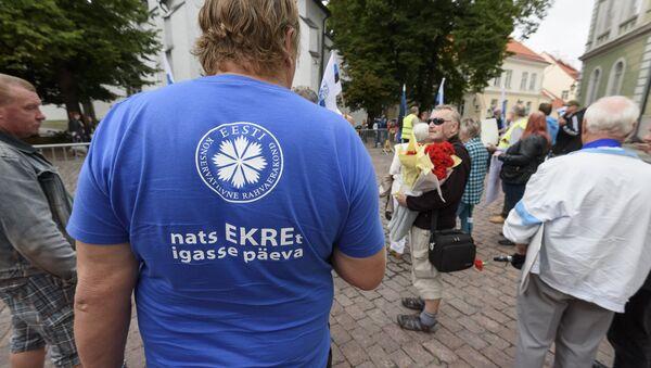Igaunijas Konservatīvās tautas partijas aktīvisti - Sputnik Latvija