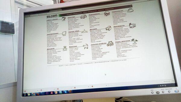 Сайт объявлений ss.com на экране компьютера - Sputnik Латвия