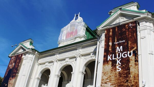 Реконструкция и ремонт Латвийского Национального театра - Sputnik Латвия