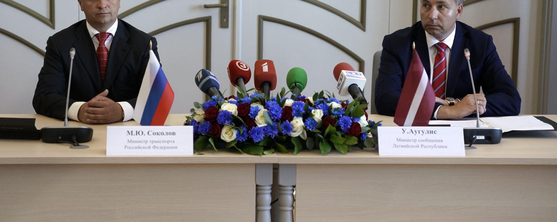 7-й форум межправительственной комиссии Латвии и России - Sputnik Латвия, 1920, 15.08.2017