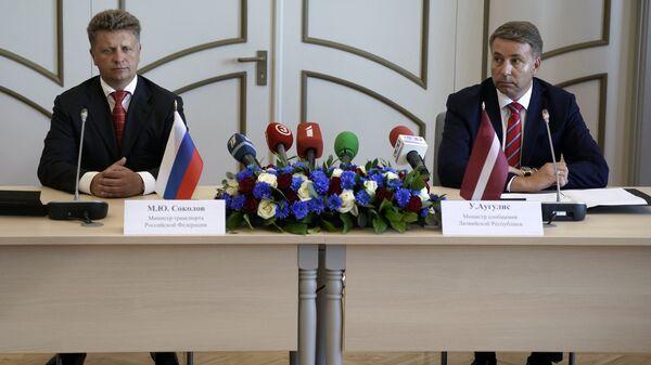 7-й форум межправительственной комиссии Латвии и России - Sputnik Латвия