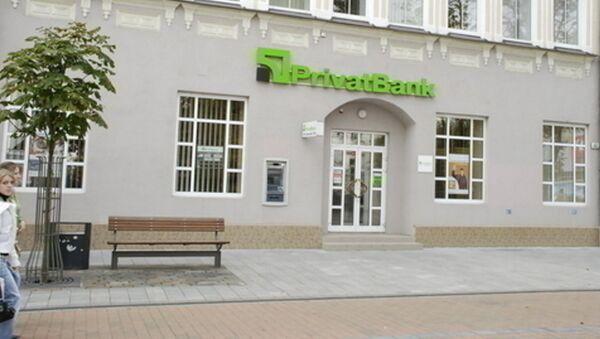 Отделение PrivatBank - Sputnik Латвия