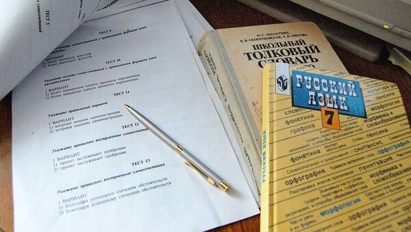 Тесты по русскому языку - Sputnik Latvija