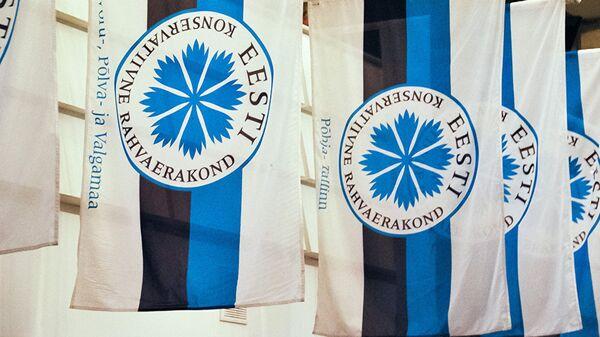 Флаги с символикой Консервативной партии Эстонии - Sputnik Латвия