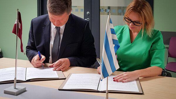 Управа Ласнамяэ и Восточная исполнительная дирекция города Риги подписали договор о сотрудничестве - Sputnik Латвия