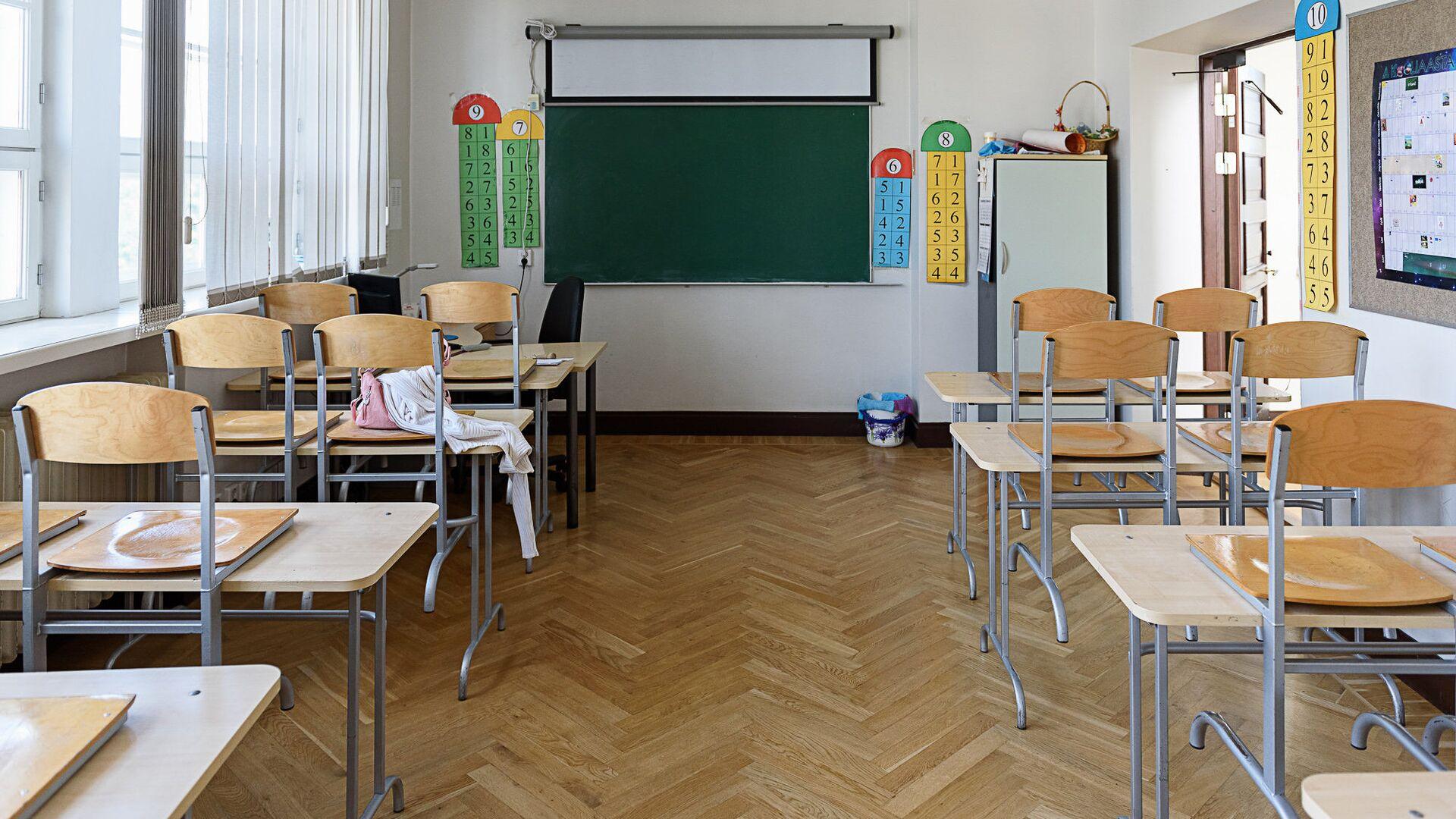 Школьный класс. - Sputnik Latvija, 1920, 22.05.2021
