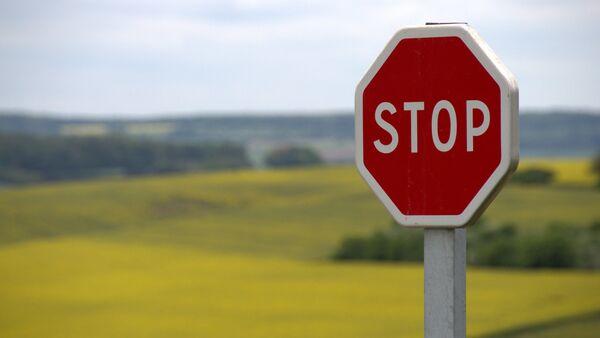 Знак STOP - Sputnik Latvija