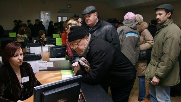 На ярмарке вакансий в Центре занятости населения во Владимире - Sputnik Латвия
