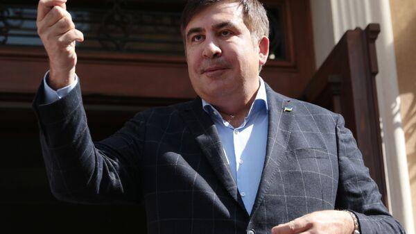 Пресс-конференция Михаила Саакашвили во Львове - Sputnik Латвия