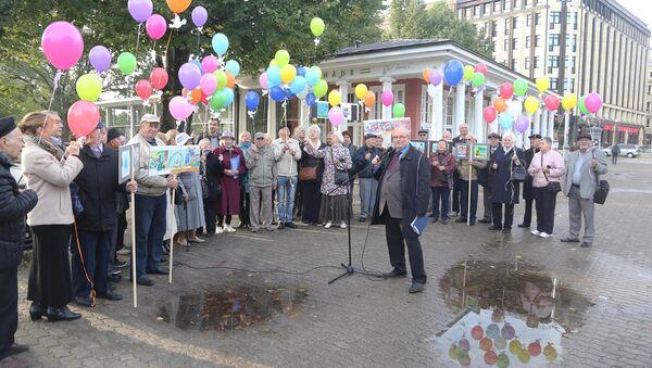 Акция в честь международного дня мира - Sputnik Латвия