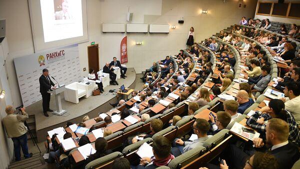 Форум молодых лидеров Евразии - Sputnik Латвия