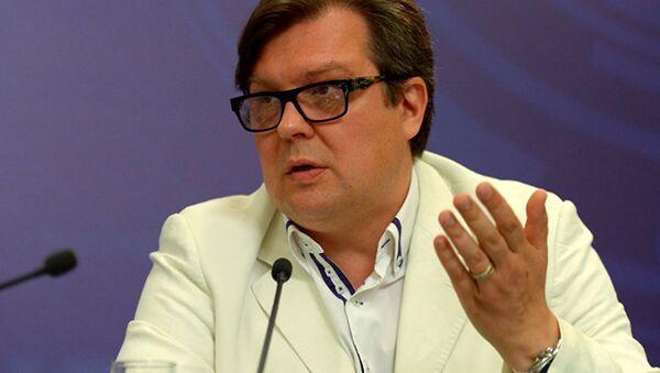 Алексей Мартынов, политолог, директор Международного института новейших государств - Sputnik Латвия